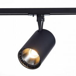 Трековый светильник Cami ST351.446.15.36
