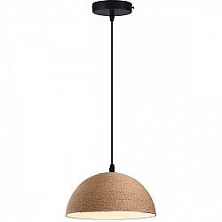 Подвесной светильник Maryann TL68739H-1