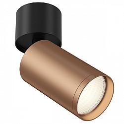 Точечный светильник Focus S C050CL-1BC