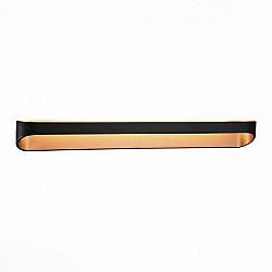 Настенный светильник Mensola SL582.411.01
