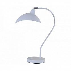 Интерьерная настольная лампа Эссен 07032-1,01