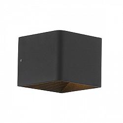 Настенный светильник Grappa 2 SL455.041.01