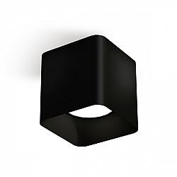 Точечный светильник Techno XS7806002