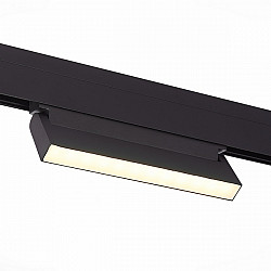 Трековый светильник Stami ST363.446.12