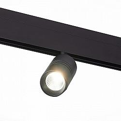 Трековый светильник Lemmi ST365.446.07