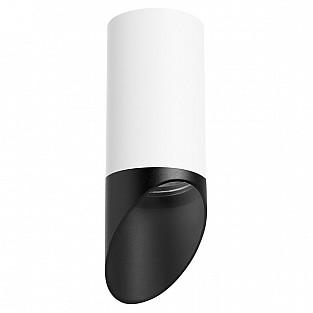 Точечный светильник Rullo R43637