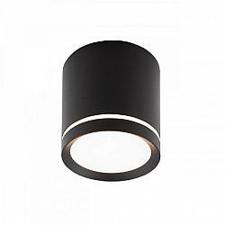 Точечный светильник DK4016 DK4013-BK