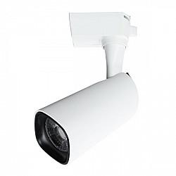 Трековый светильник Barut A4562PL-1WH