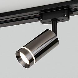 Трековый светильник Topper Glory Черный жемчуг 7W 4200K (LTB39) однофазный