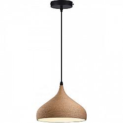 Подвесной светильник Maryann TL68739H-2