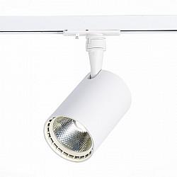 Трековый светильник Cami ST351.536.15.24