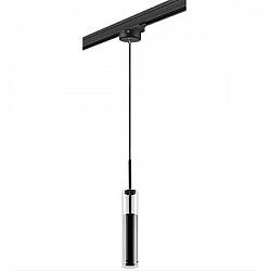 Трековый светильник Cilino L3T756017