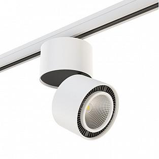 Трековый светильник Forte Muro A3T213850