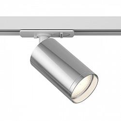 Трековый светильник Focus S TR020-1-GU10-WCH