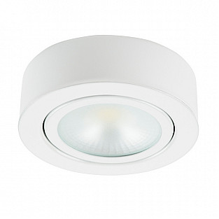Точечный светильник Mobiled 003350