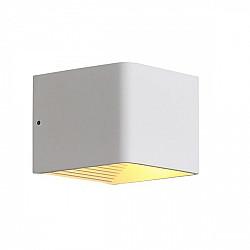 Настенный светильник Grappa 2 SL455.051.01