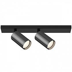 Точечный светильник Focus S C051CL-02BGF