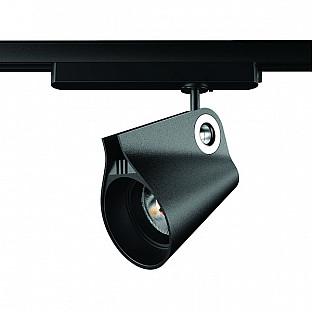 Трековый светильник Ipsilon 7317