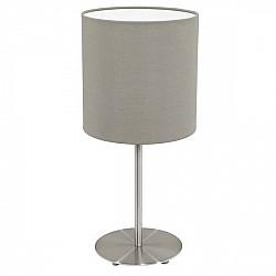 Интерьерная настольная лампа Pasteri 31595