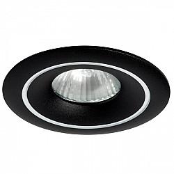 Точечный светильник Levigo 010013