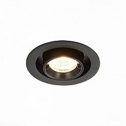 Точечный светильник ST702.338.12