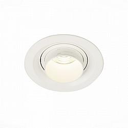 Точечный светильник Zoom ST701.548.07