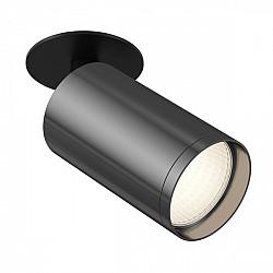 Точечный светильник Focus S C049CL-1BGF