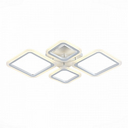 Потолочная люстра Samuro SLE500152-04