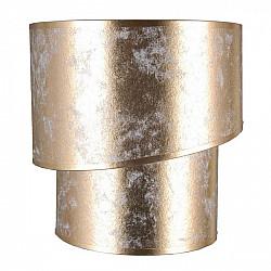 Настенный светильник Нора 454021202