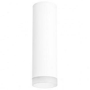 Точечный светильник Rullo R649680