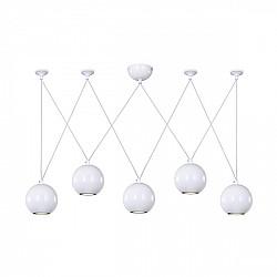 Подвесной светильник Giallo 1599-5P