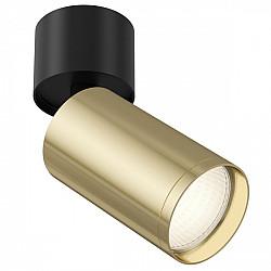 Точечный светильник Focus S C050CL-1BG