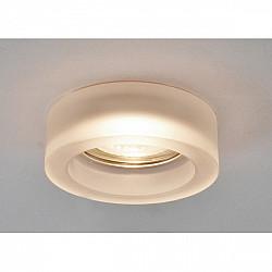 Точечный светильник Wagner A5222PL-1CC