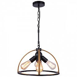 Подвесной светильник Cornville LSP-8576