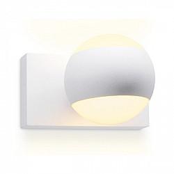 Настенный светильник Wallers FW570