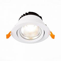 Точечный светильник Miro ST211.548.24.24