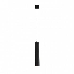Подвесной светильник Somnium 2239-1P