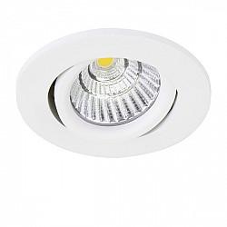 Точечный светильник Soffi 16 212436