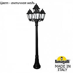 Наземный фонарь Anna E22.158.S31.VYF1R