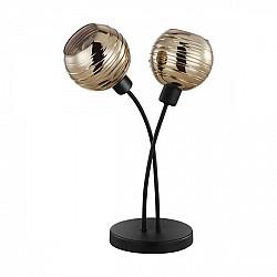 Интерьерная настольная лампа Creppo 39693