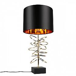 Интерьерная настольная лампа Iwona APL.742.04.01