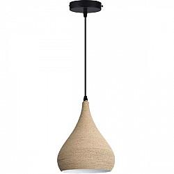 Подвесной светильник Maryann TL68739H-3