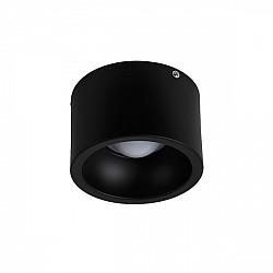 Потолочный светильник 1995-1C Techno-LED Reflector Favourite