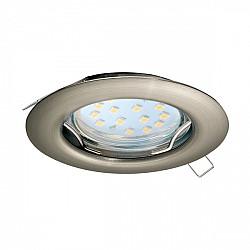 Точечный светильник Peneto 98645