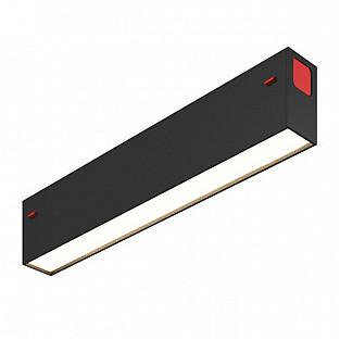 Трековый светильник Smart DK8003-BK