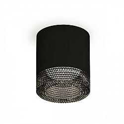 Точечный светильник Techno XS7402011