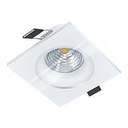Точечный светильник Salabate 98242