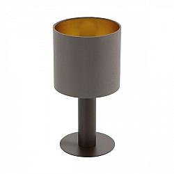 Интерьерная настольная лампа Concessa 1 97686