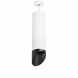 Подвесной светильник Rullo RP649687