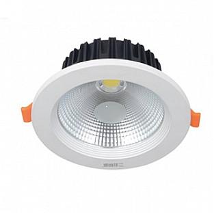 Точечный светильник Точка 2135,01